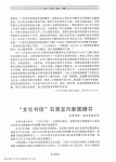_Page_229.jpg