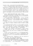 _Page_231.jpg