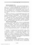 _Page_234.jpg