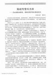 _Page_249.jpg