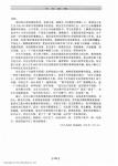 _Page_257.jpg