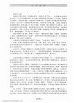 _Page_264.jpg