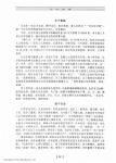 _Page_276.jpg