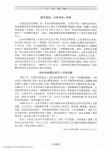 _Page_284.jpg