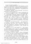 _Page_294.jpg