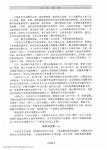 _Page_297.jpg