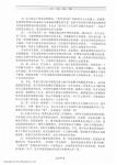 _Page_312.jpg