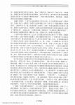 _Page_346.jpg