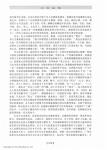 _Page_353.jpg