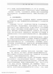 _Page_362.jpg
