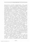 _Page_368.jpg