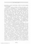 _Page_370.jpg