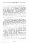 _Page_397.jpg