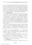 _Page_407.jpg
