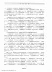 _Page_415.jpg