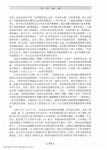 _Page_427.jpg