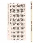 30上冊_p819.jpg